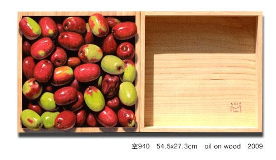 이목을_空940,54.5x27.3cm,oil on canvas.jpg