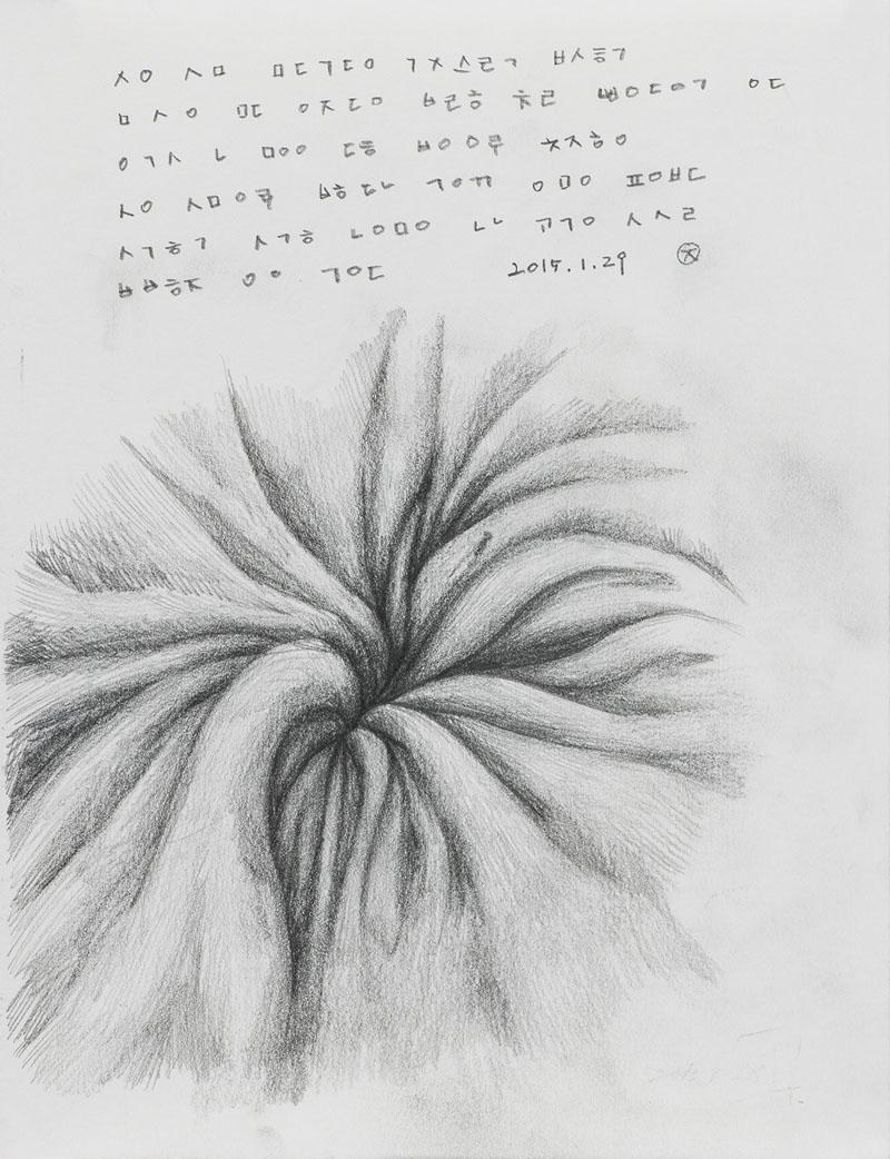 [15d431] Drawing Book_29.7×21.jpg