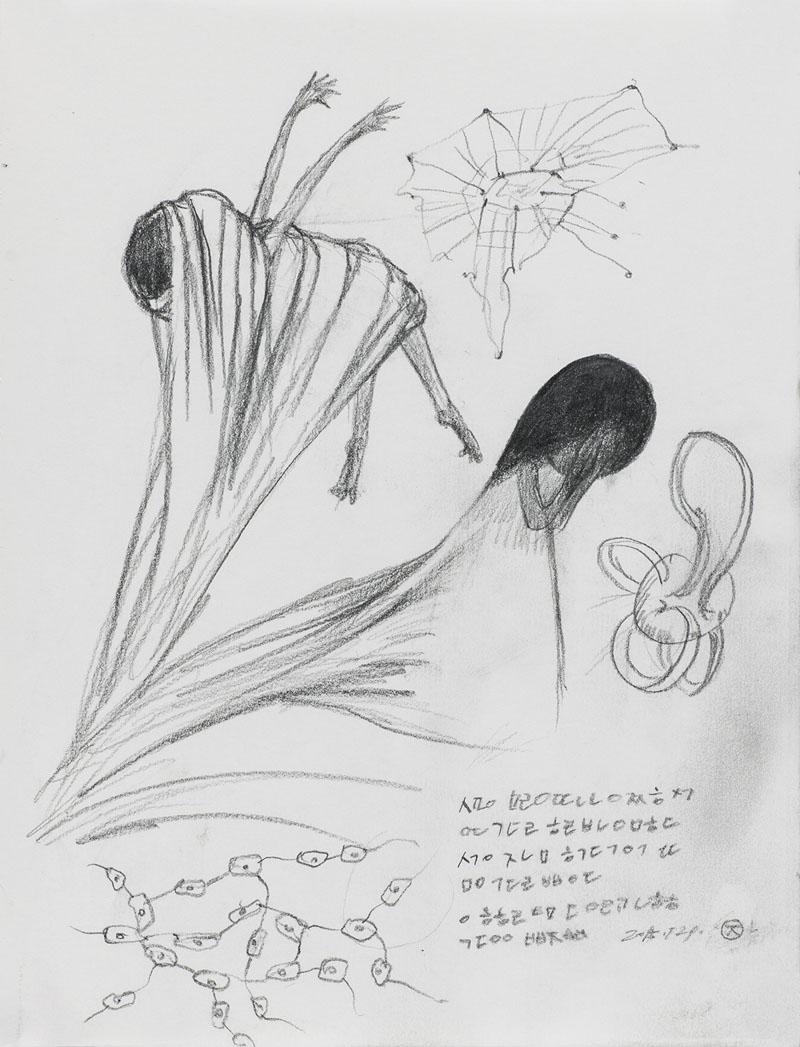 [15d491] Drawing Book_29.7×21.jpg