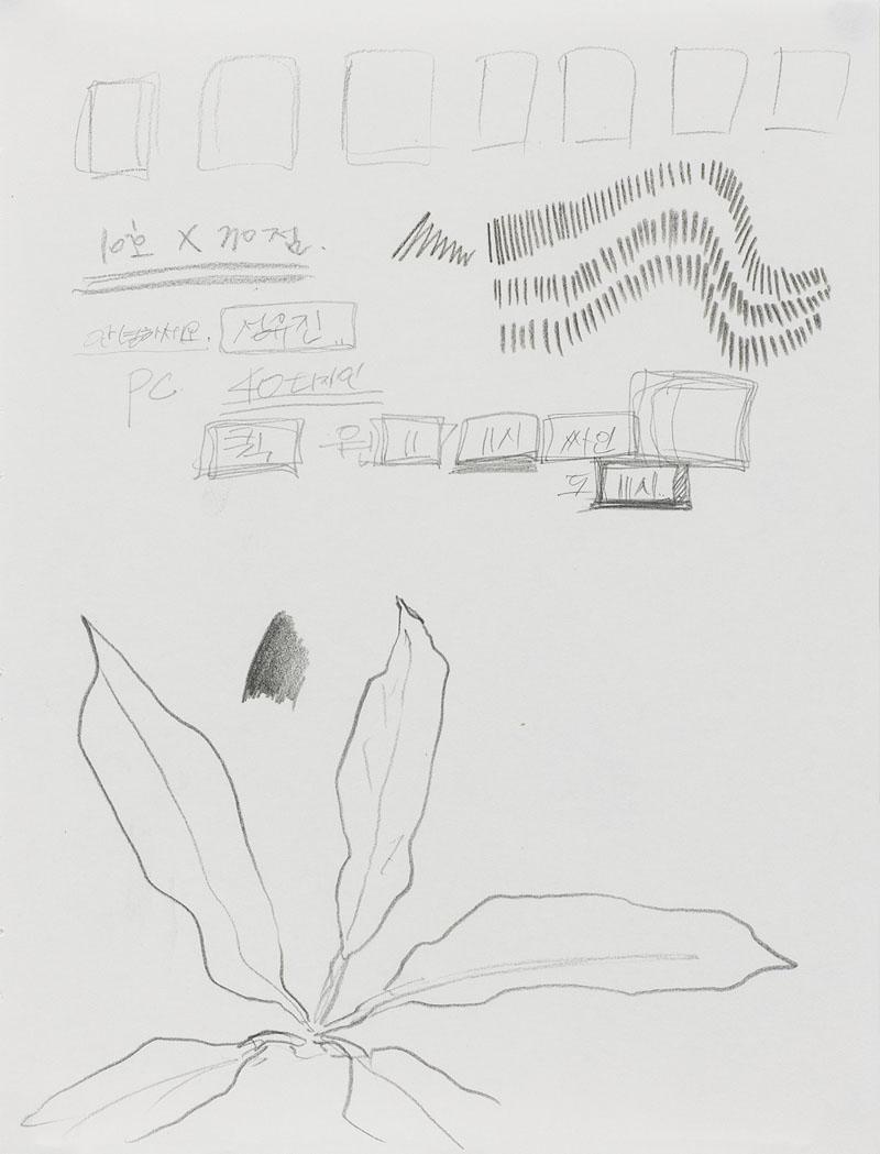[15d31] Drawing Book_29.7×21.jpg