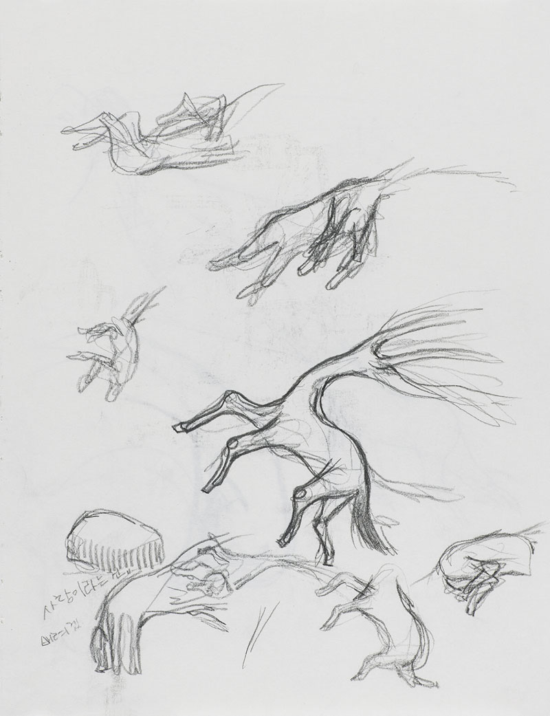 [15d197] Drawing Book_29.7×21.jpg