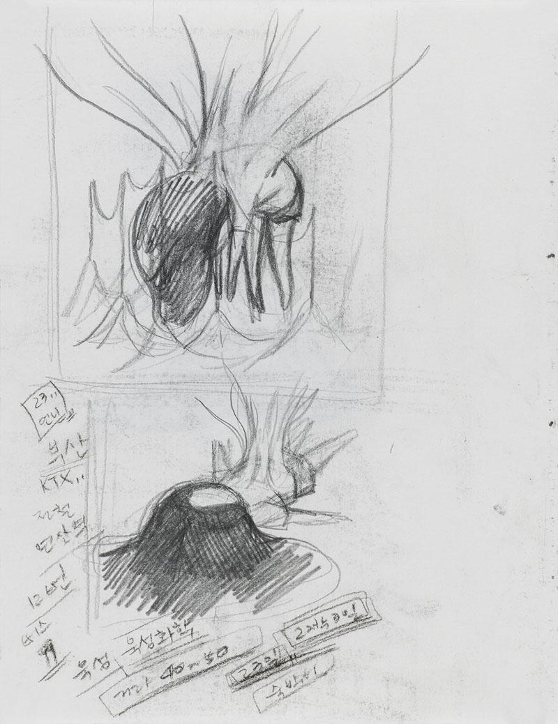 [15d337] Drawing Book_29.7×21.jpg