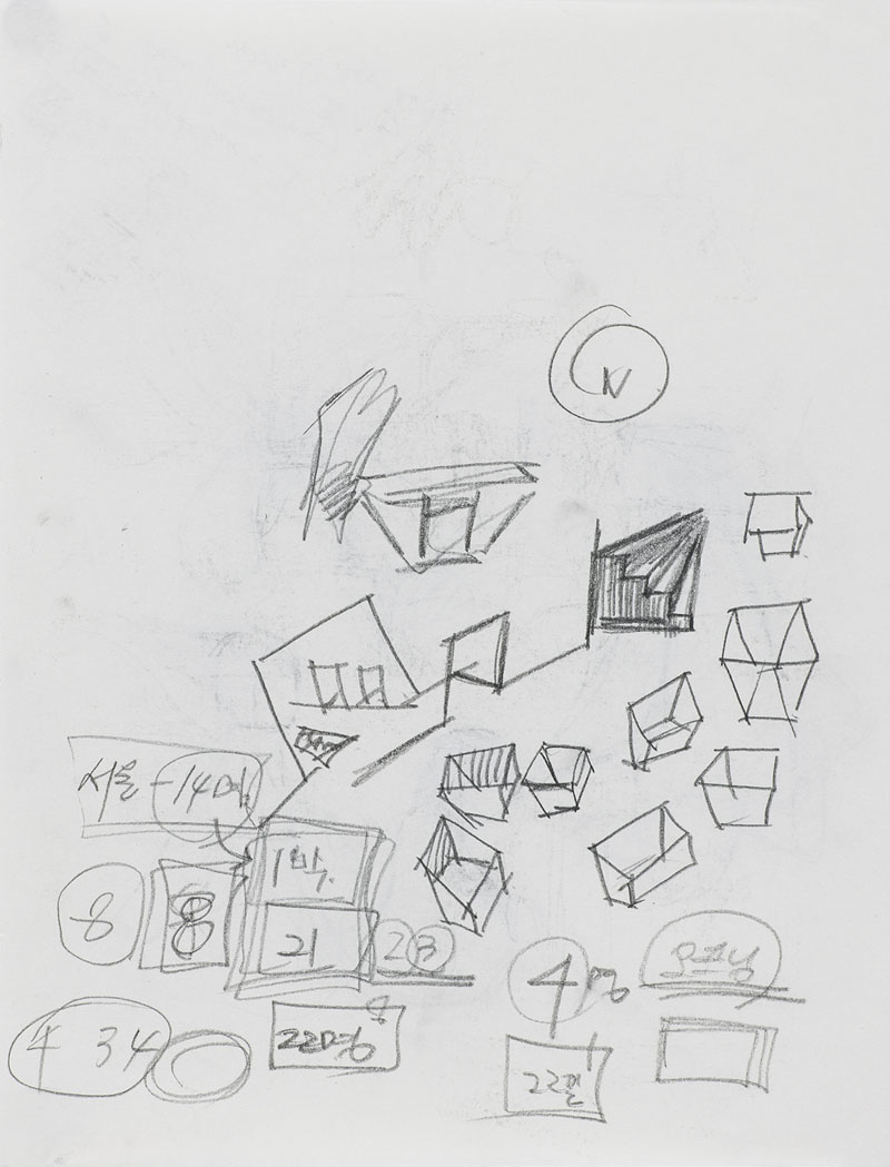 [15d311] Drawing Book_29.7×21.jpg