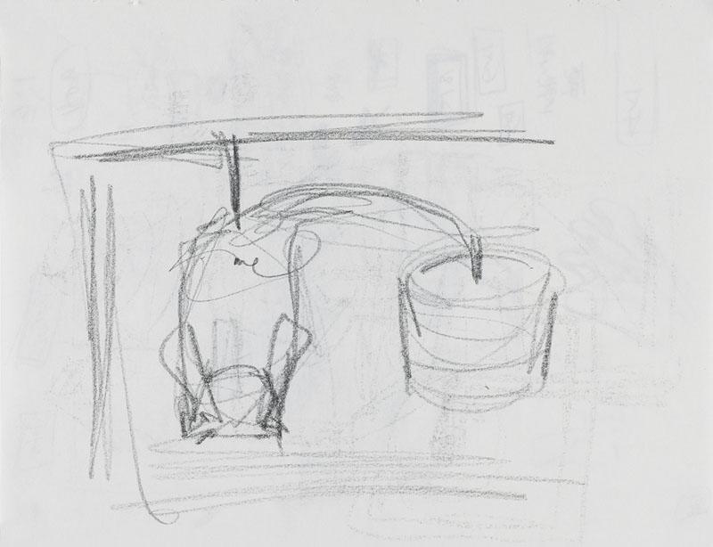 [15d283] Drawing Book_21×29.7.jpg