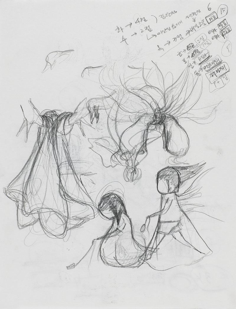 [15d293] Drawing Book_29.7×21.jpg