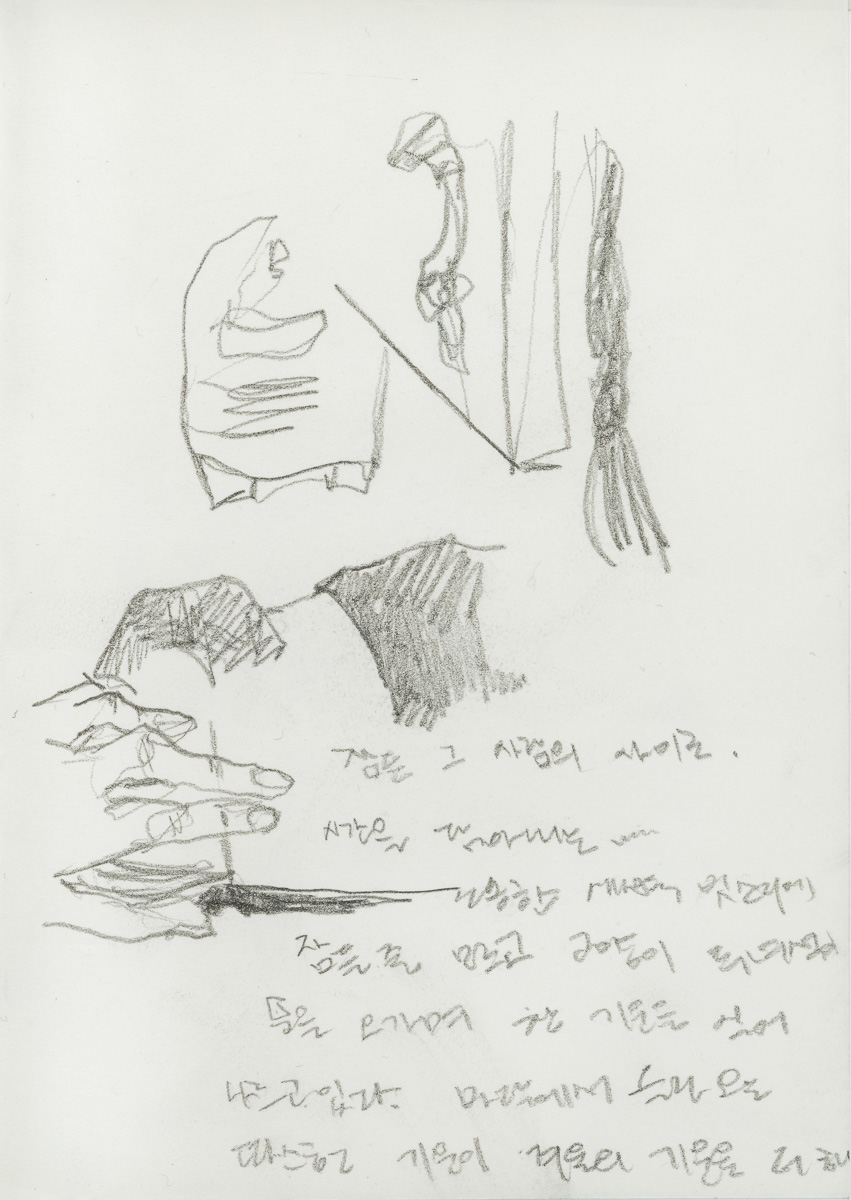 20150930_01_Drawing Book_ (28).jpg