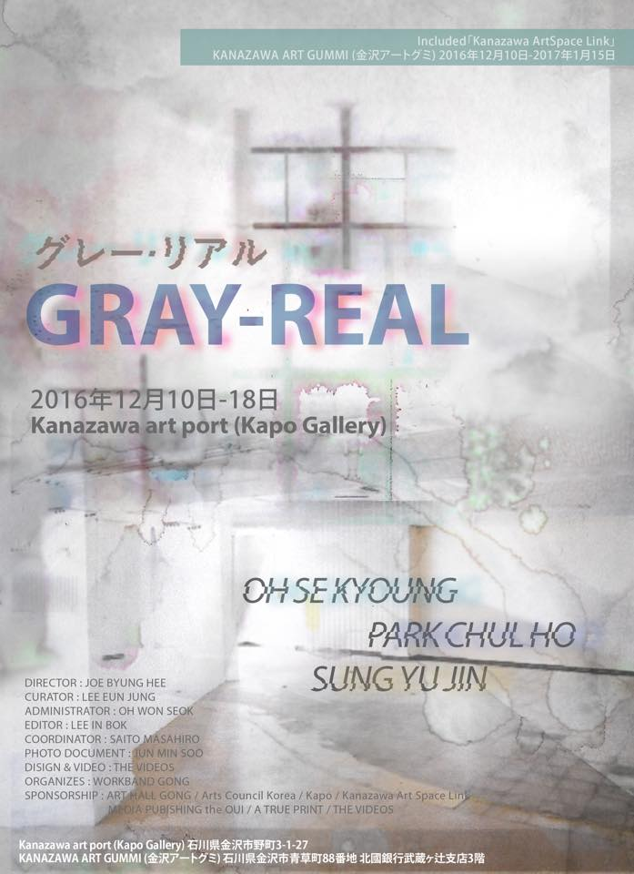 GRAY-REAL.jpg