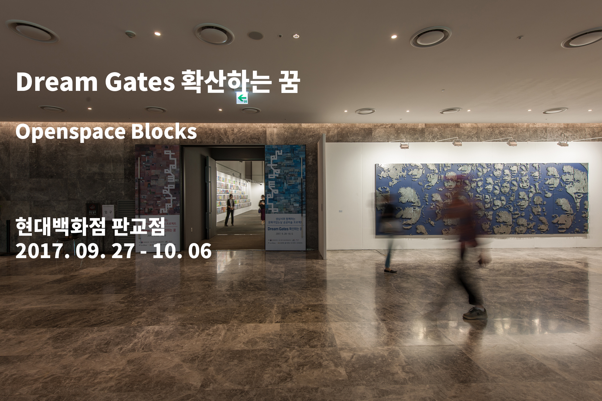 20170929_group exhibition.jpg