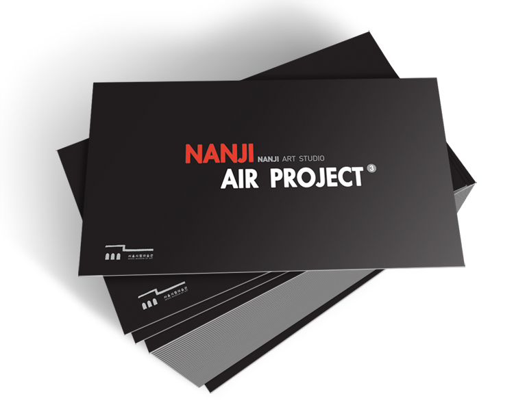 nanji001.jpg